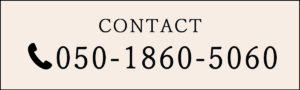 phone_number1200x360 (002)